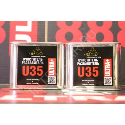 Растворитель 888Ultra U35 0,5л.