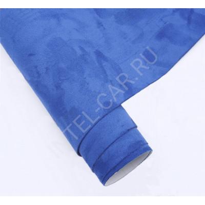 Алькантара самоклеющаяся (Китай) Синяя