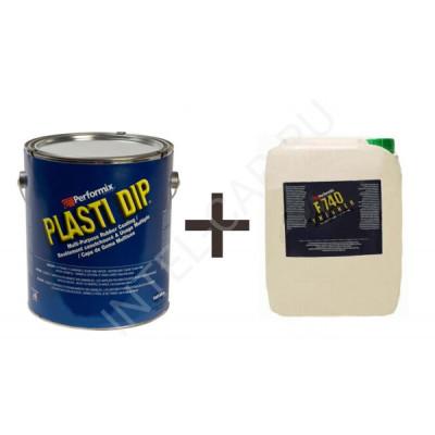 Набор Plasti Dip 5+5, жидкая резина + растворитель