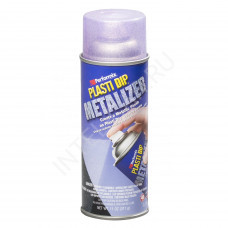 Plasti Dip аэрозольный Фиолетовый металлик (Violet Metallic)