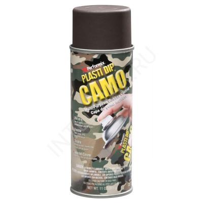 Plasti Dip аэрозольный Камуфляж коричневый (Camo brown)
