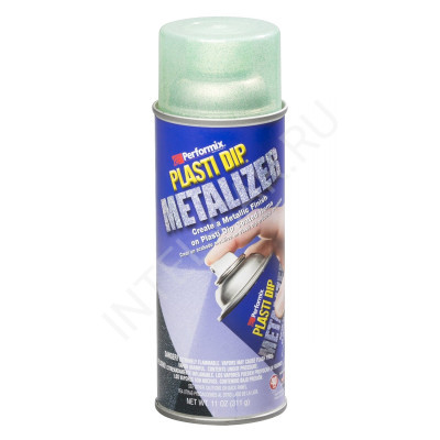 Plasti Dip аэрозольный Зеленый металлик (Green Metallic DYC)