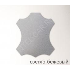 Фильц потолочный, с клеевым слоем Светло-бежевый