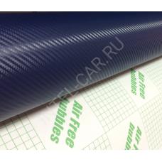 Пленка Карбон 3D темно-синий AFB