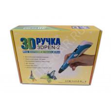 3Д ручка 3DPen-2 голубая